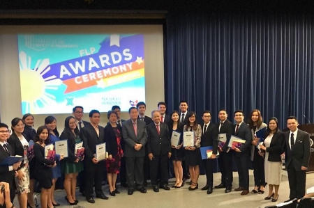 Legal Scholarship Program Awardees for SY 2017-2018 with Ms. Elizabeth T. Alba of TYKFI, Acting Chief Justice Antonio T. Carpio, and retired Chief Justice Artemio V. Panganiban